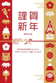 年賀状テンプレート/祝儀袋風デザイン(赤)