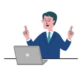 スーツ 男性 パソコン 幸運を祈る クロスフィンガー