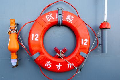 海上自衛隊 護衛艦の浮き輪(横須賀/神奈川)