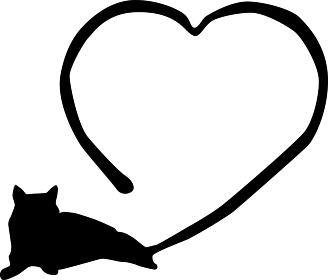 猫のしっぽが可愛いハート「シルエット」