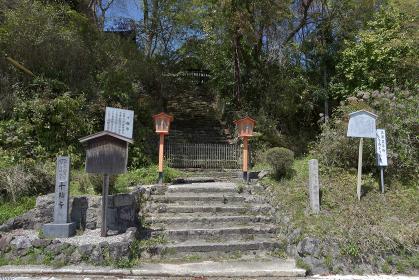 十輪寺 参道 京都市