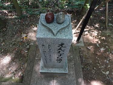 静岡県 柿田川公園 貴船神社 写真