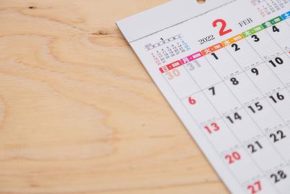 2022年2月のカレンダー 令和4年二月のカレンダー