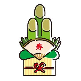 日本文化素材 / 縁起物門松