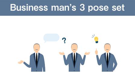 スーツ姿のシニアビジネスマン、3ポーズセット