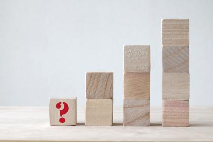 積み木と記号