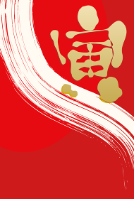 日本の文字の「寅」、ブラシストローク、赤い背景の年賀状イラスト