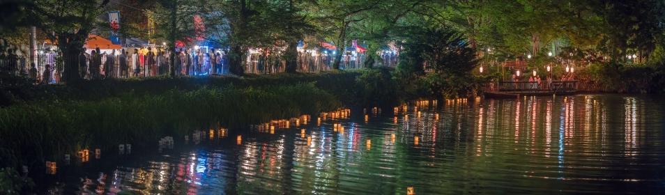 山梨県・上野原市 月見ヶ池弁財天祭り パノラマ