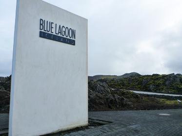 アイスランド・レイキャビク近郊にて世界最大の露天風呂の温泉施設ブルーラグーン入口