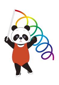 おもしろパンダ(新体操)