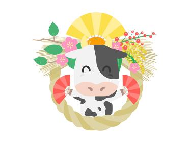 しめ縄と牛のキャラクターのイラスト
