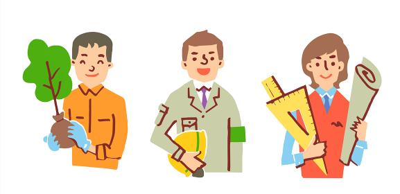 いろいろな仕事の男性3人 セット