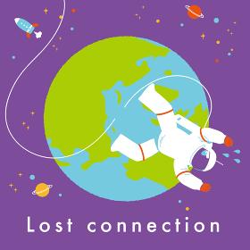 地球と宇宙飛行士 接続できません