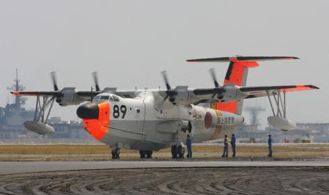 US-1救難飛行艇(2010年岩国航空基地祭)