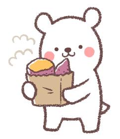 焼き芋を持つ子供シロクマ