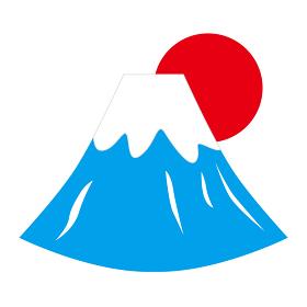 日本文化素材 / 縁起物富士山