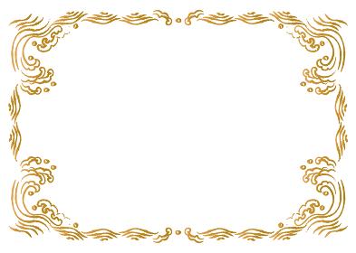 中華 フレーム 飾り枠 龍