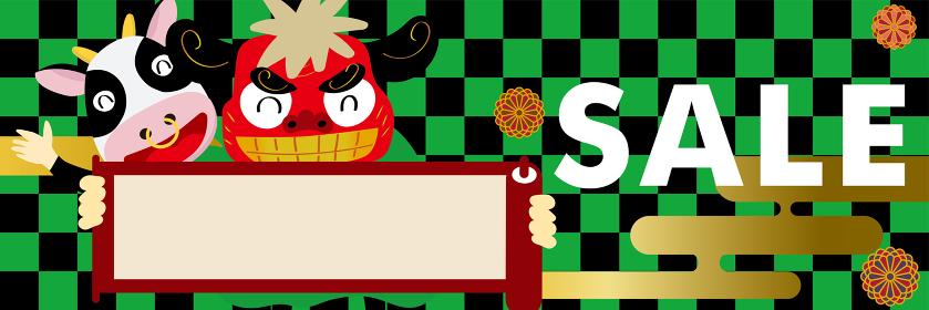 販売促進用バナー新春初売りセール・正月のイメージ 市松模様バナーデザイン牛獅子舞イラスト丑年梅