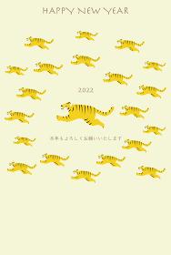 たくさんのトラが走る年賀状イラスト