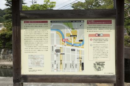 八幡伝統的建造物保存地区図