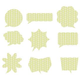 イラスト素材:青海波文様柄漫画コミックの吹き出しのイラストセット9種ベクターデータ