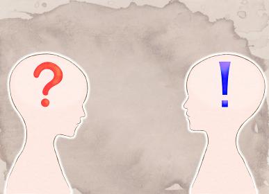 脳内の疑問と感嘆 謎解きとひらめき