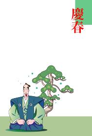 年賀状イラストテンプレート、裃の侍