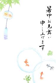 暑中お見舞いハガキテンプレート 水彩で描いた風鈴と金魚 タイトル変更