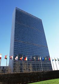 国際連合本部ビル