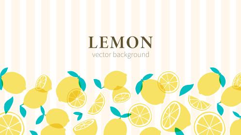 淡いイエローのストライプの背景に手書きのレモンを配置した背景素材