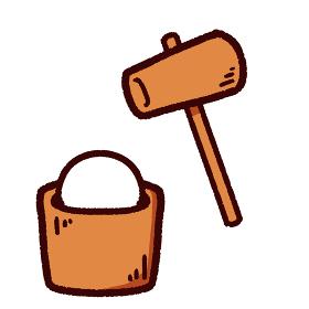 お餅つき 杵と臼