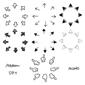 いろんな手描き風矢印セット