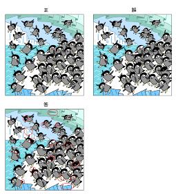 脳トレ・間違い探し - ペンギン