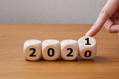 2020から2021へ サイコロの目を変える手