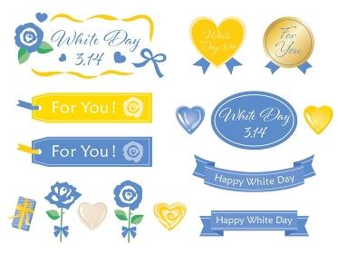 青と黄色のホワイトデーのラッピングのシールのセット