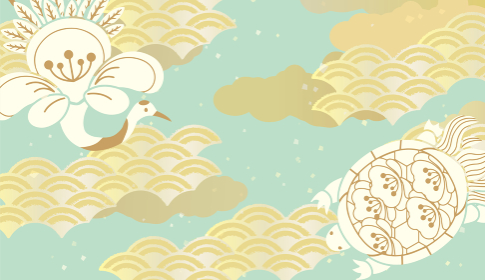 鶴亀のおめでたい和柄背景