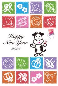 丑年の牛の凧揚げのカラフルな年賀状