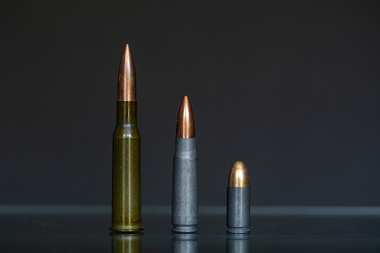 A Group of Three Military Cartridges