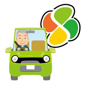 可愛らしい自動車ドライブのイラスト正面シニアお年寄り老人と大きな紅葉マーク男性お爺さん