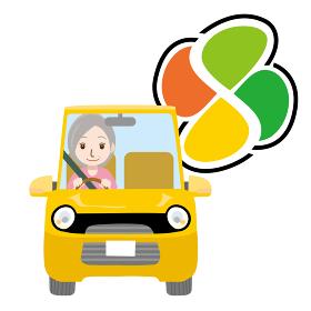 可愛らしい自動車ドライブのイラスト正面シニアお年寄り老人と大きな紅葉マーク女性お婆さん