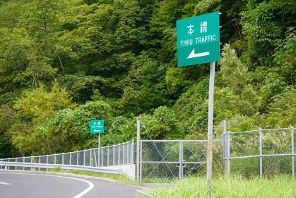 高速道路、PA/SAから本線へ出るときの誘導看板