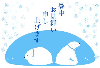 暑中見舞い:背中を向ける白熊と雪の結晶のイラスト