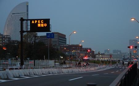 治安警備で賑わいのない横浜港周辺(2010年APEC横浜開催時)
