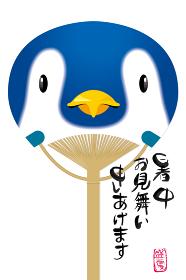 暑中見舞い用デザインテンプレート 団扇に描かれた暑中見舞い ペンギンのイラスト筆文字