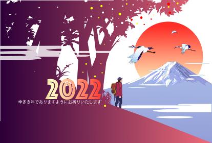 2022年年賀状テンプレート,富士の見える山で登山で初日の出