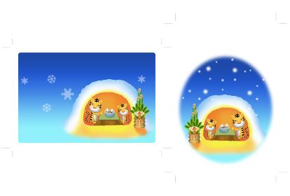 寅、虎、とら年年賀状イラスト かまくらの中で暖まるトラの親子