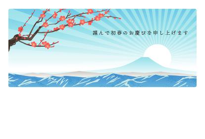 梅と富士と初日の出の年賀状 ベクターイラスト(年号,干支無し)横位置