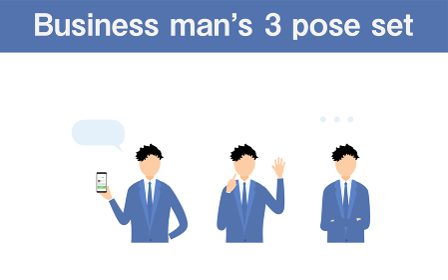スーツ姿のビジネスマン、3ポーズセット