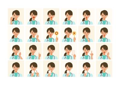 医師女性の色々な表情イラスト