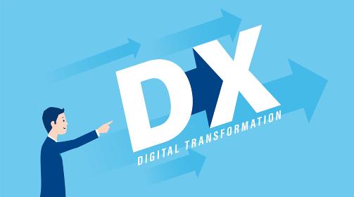 DX、デジタルトランスフォーメーションのイメージ